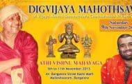 12th Chaturmas Vrita – Digvijay Mahotsav