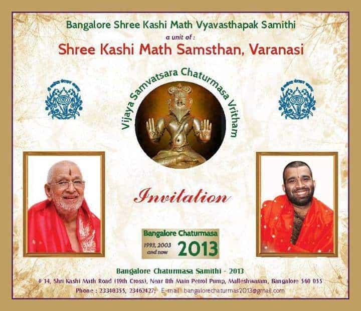 12th_Chaturmas_Vrita_in_2013_at_Bangalore_01