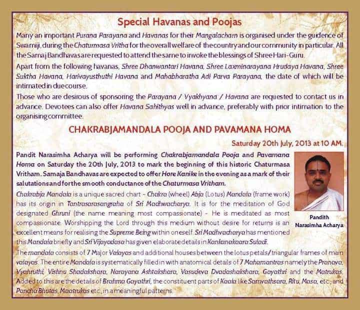 12th Chaturmas Vrita in 2013 at Bangalore