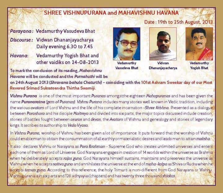 12th_Chaturmas_Vrita_in_2013_at_Bangalore_07