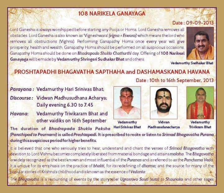 12th_Chaturmas_Vrita_in_2013_at_Bangalore_10