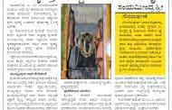 Punar Pratishtapana of Sri Karnika Hanumantha, Moodbidri