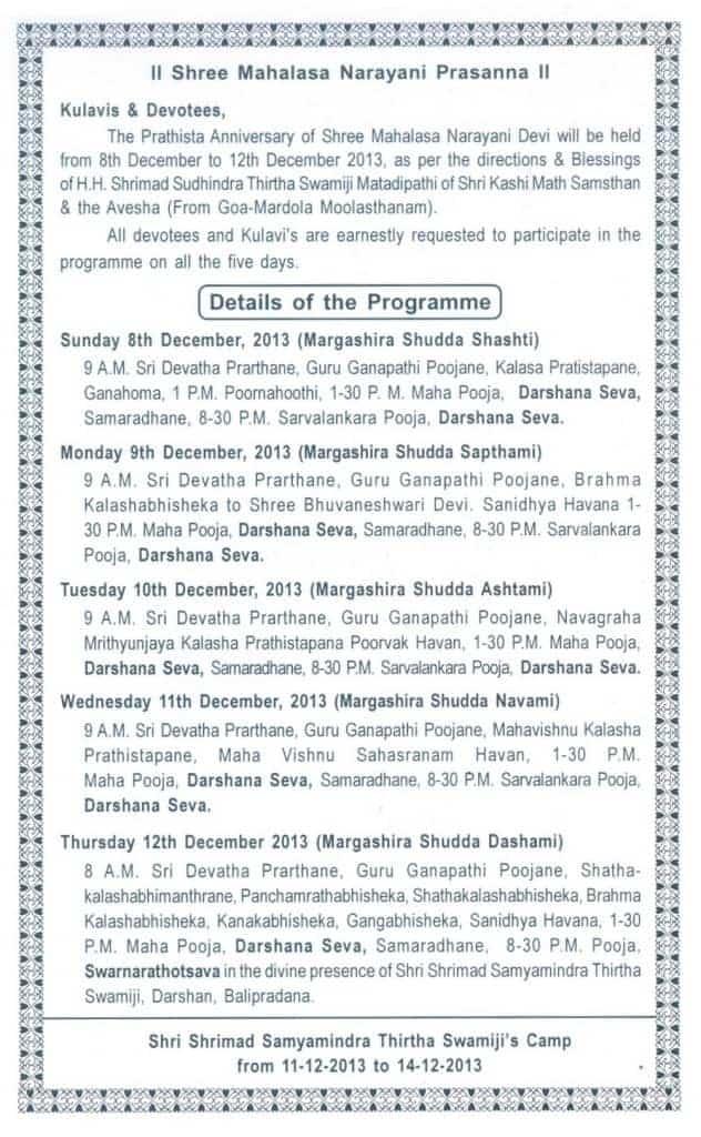 26th Prathishta Mahotsav of Sri Mahalasa Narayani, Konchady_02