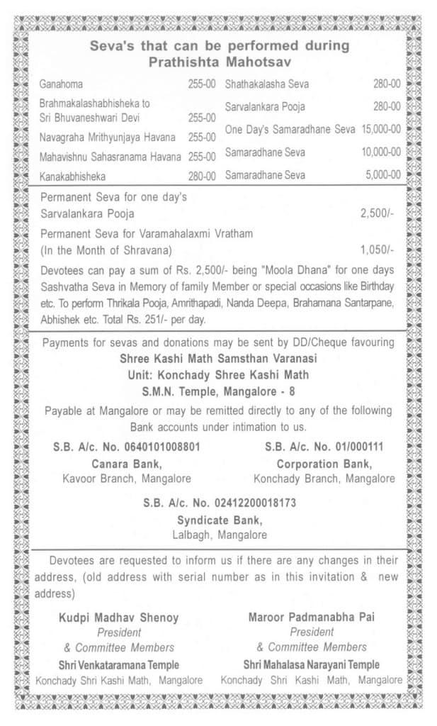 26th Prathishta Mahotsav of Sri Mahalasa Narayani, Konchady_04