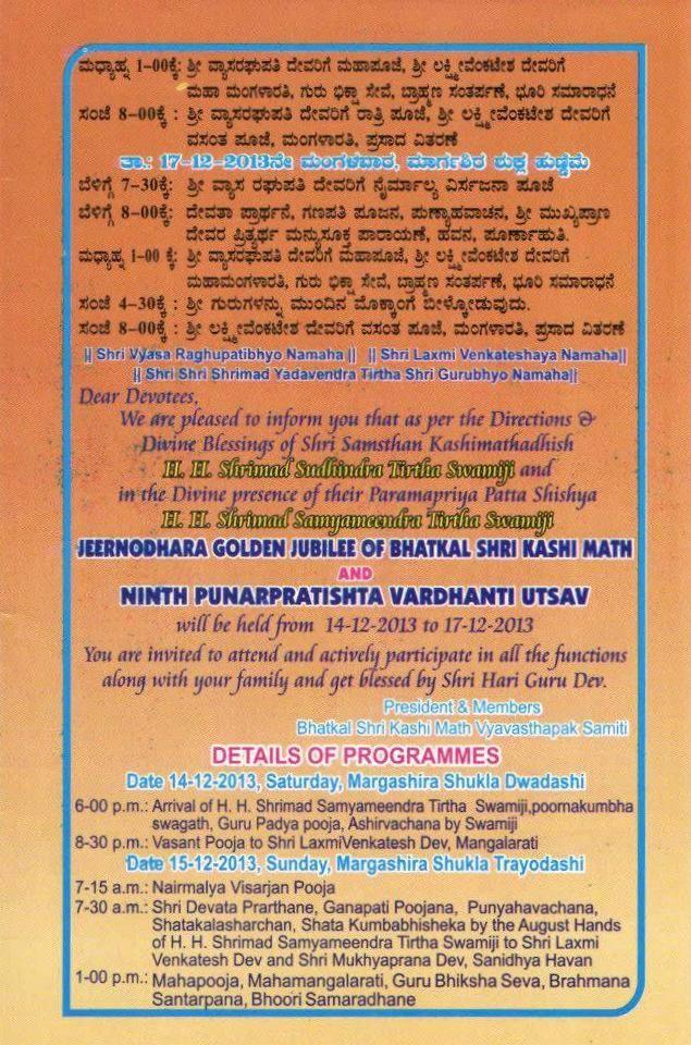 Jeernodhara Golden Jubilee of Bhatkal Shri Kashi Math_03