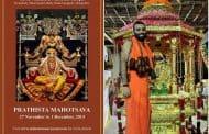 27th Pratistha Vardhanti of Sri Mahalasa Narayani at Konchady SKM