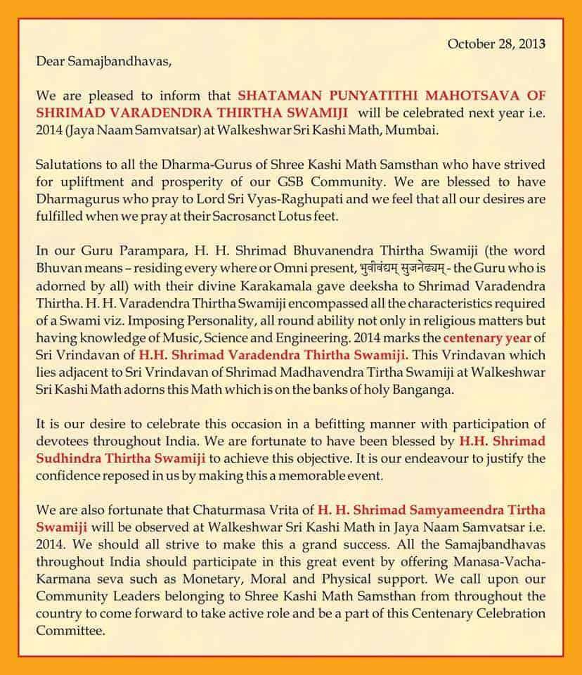 Shataman Punyatithi Aradhana of Varadendra Swamiji_02