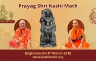 Udghatan of Prayag Shri Kashi Math