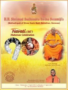 Navati Janma Nakshatra Mahotsav