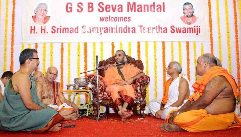 Samuhik Upanayan 2015 graced by H.H Shishya Swamiji