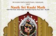 Nasik Shree Kashi Math New Building