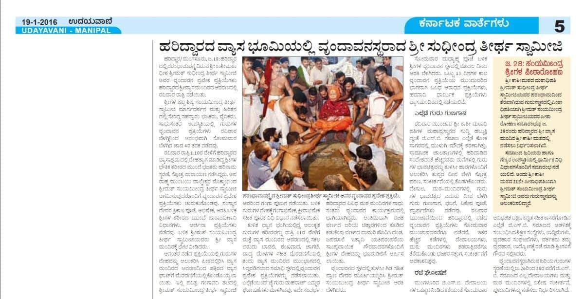 Vrindavana Pravesha at Shri Vyasashram, Haridwar