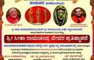 Sri Sita-Ramachandra Pratishtapana at Nandavar