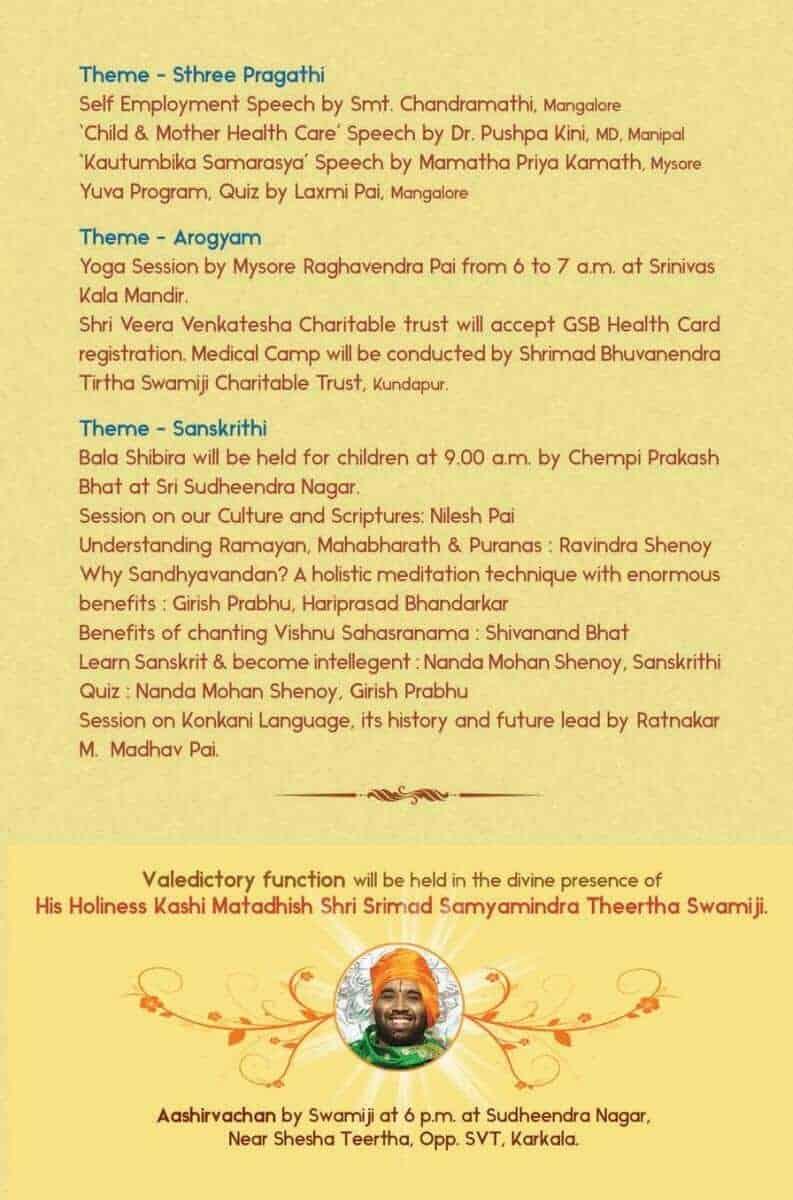 Sudha Seva Sammelan in Karkala