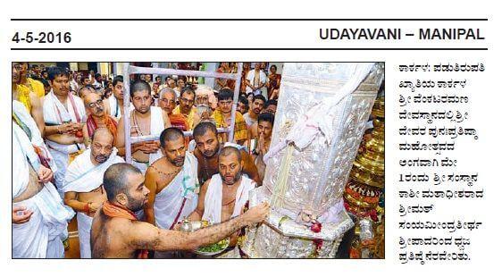 Dhwaja Pratishta at SVT Karkala
