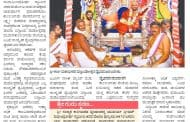 15th Chaturmas - Digvijaya Shobhayatra held in grandeur