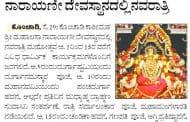 Navaratri in Konchady SKM