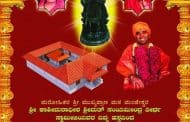 Punarpratishta of Purohitara Sri Mukhyaprana Math Manjeshwar