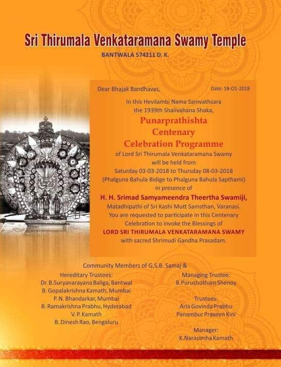 Punarpratishta Centenary Celebration at Bantwal