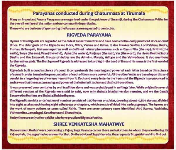 17th Chaturmas Vrita at Tirumala Shri Kashi Math