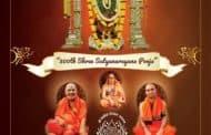 300th Satyanarayana Pooja at Bangalore SKM