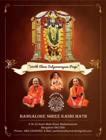 300th Satyanarayana Pooja at Bangalore SKM
