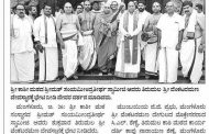 Annual Temple Honours to Shree Samsthan at TTD Tirupati