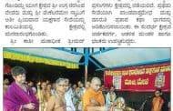 Punararambha of Yaksha Mela at SVT Mulki