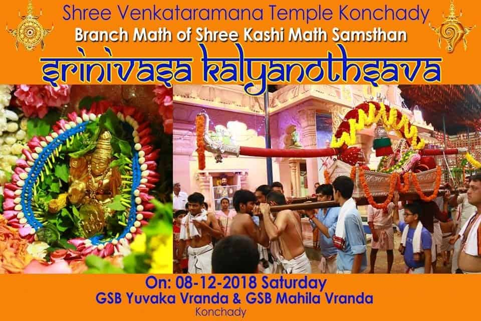 Srinivasa Kalyanotsav to be held at Konchady SKM