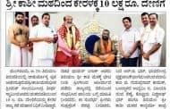 INR Ten Lakhs donated towards Kerala Flood Relief