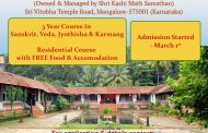 Admissions for 2019-20 opens at Sri Srinivasa Nigamagama Patashala