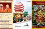 Brahmarathotsav 2019 at Konchady SKM
