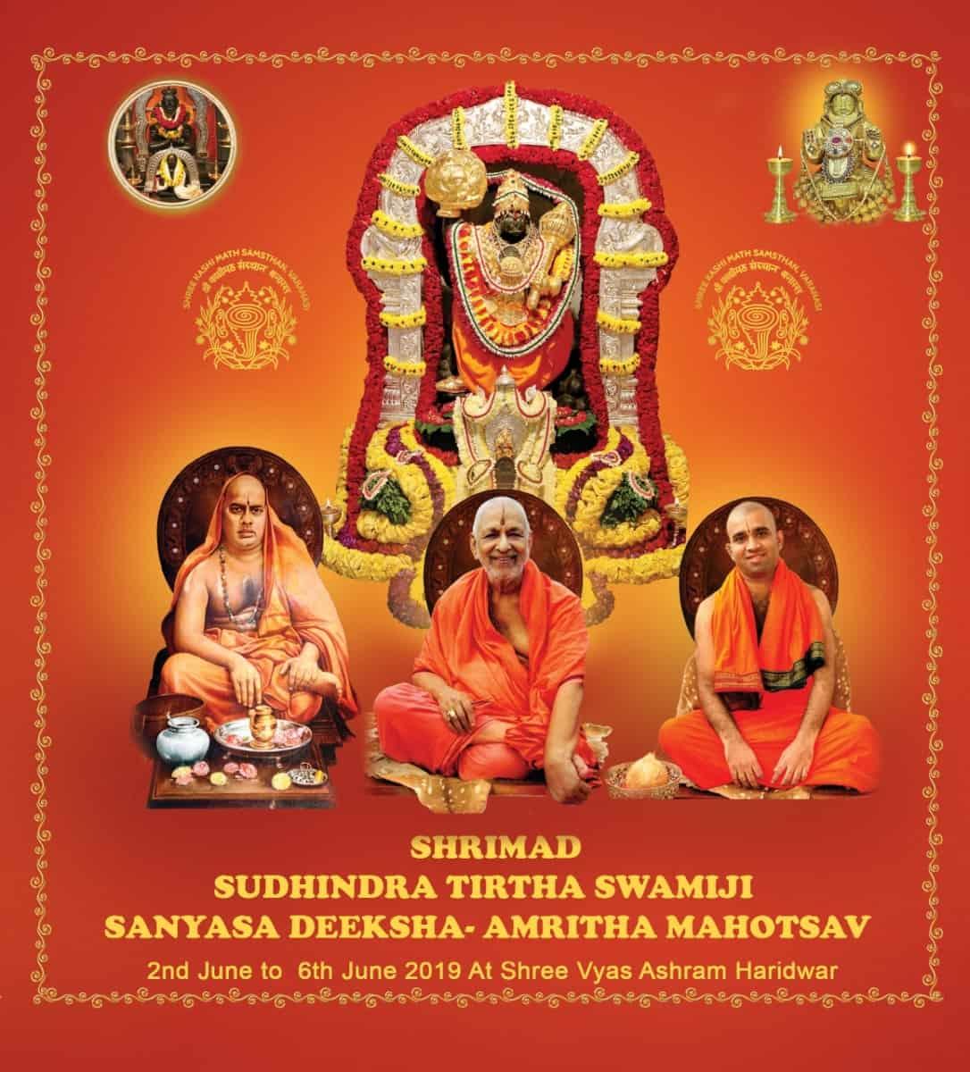 Sanyasa Deeksha - Amritha Mahotsav, Haridwar