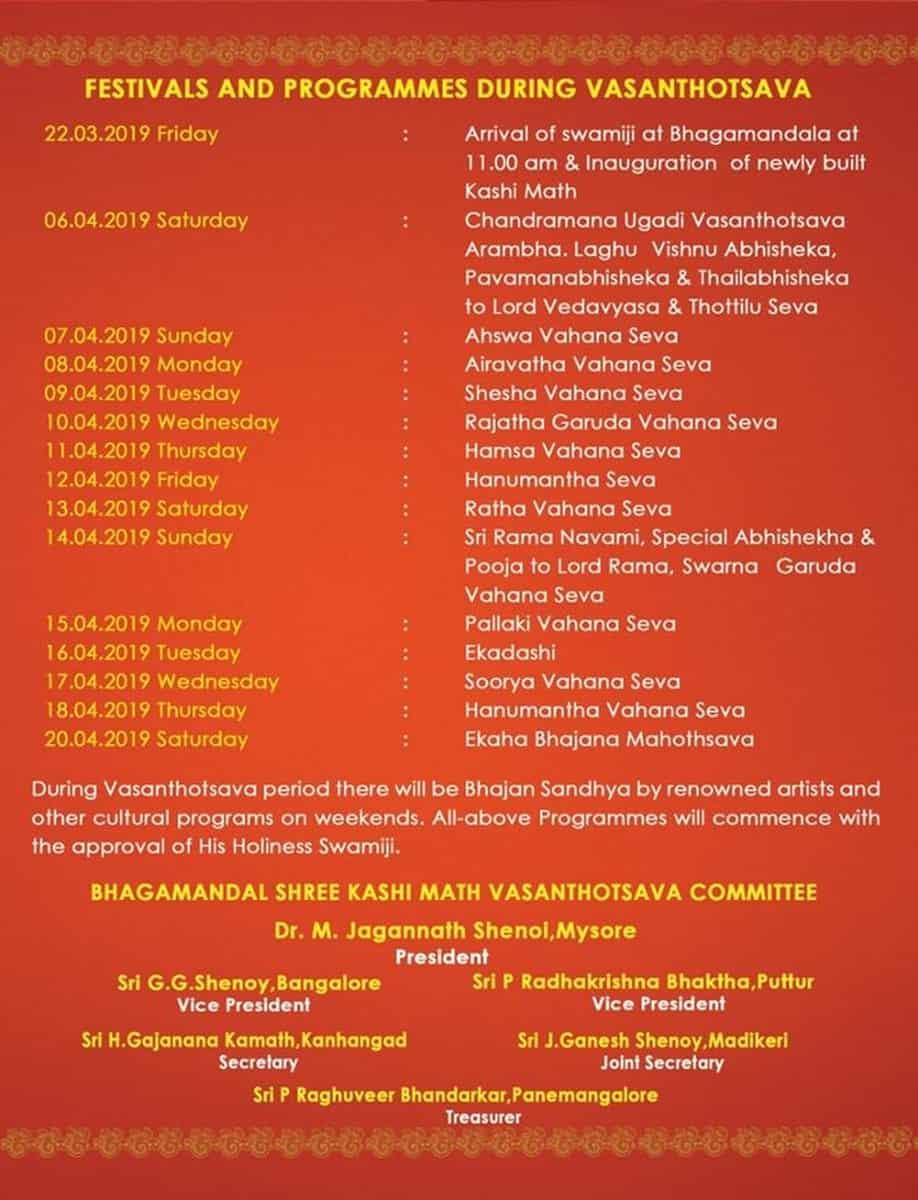 Vasanthotsava 2019 at Bhagamandala SKM