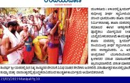 Inauguration of Newly renovated Bhagamandala SKM