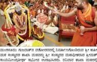 Pratishtapana of Sri Venugopala and Dwarakadisha in Vadodara SKM