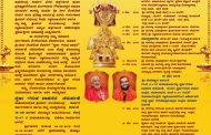 Swarna Garuda Vahana Samarpan at SVT Mangalore