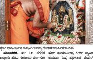 Swarna Pashankusha Samarpan at Sri Prasanna Ganapati Mandir