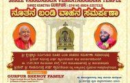 New Bhandi Vahana Samarpan at SVVT Gurpur