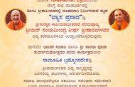Inauguration of 'Vyasa Prasad' & Samuhik Brahmopadesh at Kota SKM
