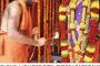 Shri Sudhindra Thirtha Swamiji's Sanyasa Deeksha Amrith Mahotsav
