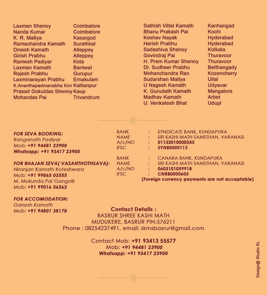 Vasanthothsav & Sahasra Kumbhabhisheka at Basrur Shri Kashi Math