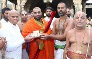 HH Shri Swamiji's visit to Tirumala