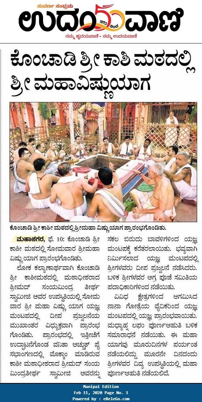 Maha Vishnu yaga begins in Konchady SKM