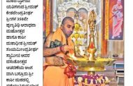 Bhajana Saptaha begins at Basrur SKM