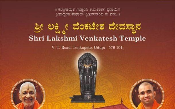 Punar Prathista of Parivara Devaru at SLVT Udupi